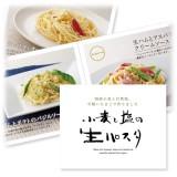 kameseimen_book