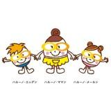 haruno_family