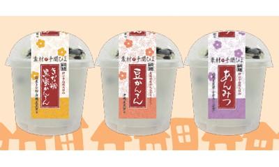 yanagisawa_kanten