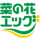nanohanaegg_logo