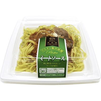mitsuboshi_meat