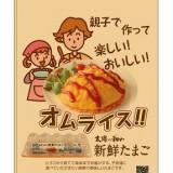 syukin_matsubara